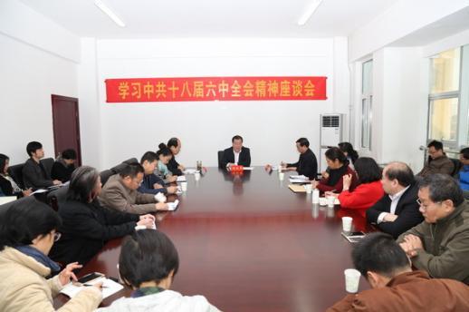 民盟河北省委召开学习中共十八届六中全会精神座谈会