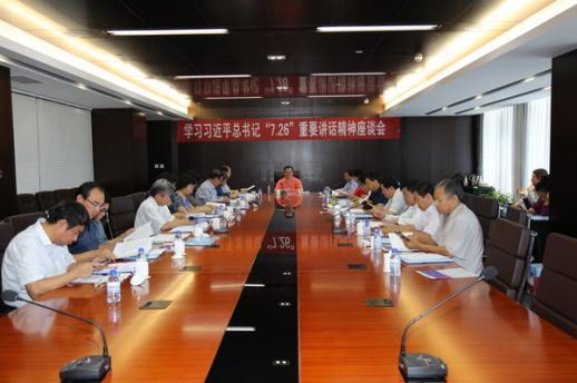 民盟河北省委召开学习习近平总书记7.26重要讲话 精神座谈会