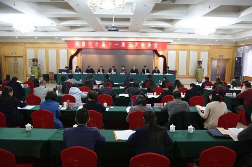 民盟河北省十一届三次全委会议在石家庄召开